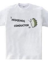 ハリネズミの指揮者