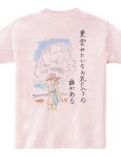 夏雲みたいな曲が!!(両面)