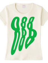 ZERO88 GREEN