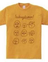 つぶやくもん!いも子の変顔作れるTシャツ