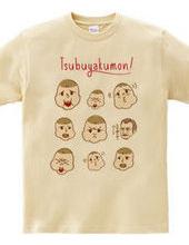 つぶやくもん!いも子の変顔作れるTシャツ(カラーver)
