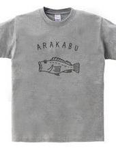 アラカブ カサゴ 魚イラスト