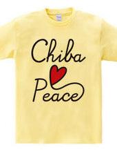Chiba Peace