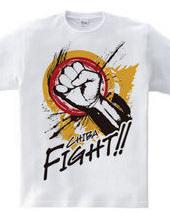 CHIBA FIGHT!!
