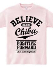 BELIEVE HEART CHIBA