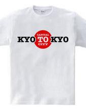 日本の首都は…