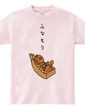舟盛り(たい焼き)