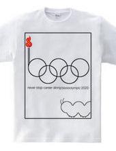 bioooolympic