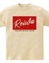 Reiwa Logo