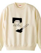 絹豆腐とノコギリ