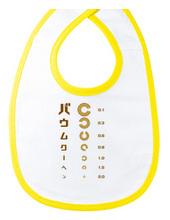 バウムクーヘン 視力検査