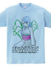 雪女と待雪草