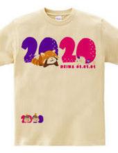 2020 干支 子年代表ハリネズミとレッサーパンダの油断