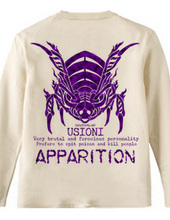 Apparition USIONI 毒