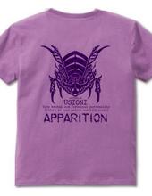 Apparition USIONI 毒
