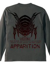 Apparition USIONI 赤