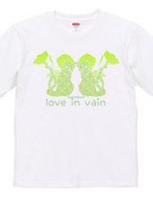 love in vain 黄