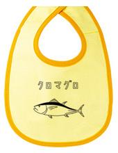 クロマグロ ゆるい魚イラスト 海 釣り