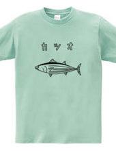 カツオ ゆるい魚 イラスト 海 釣り