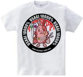 ウサギちゃん10000 (カラー)