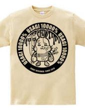 ウサギちゃん10000 (黒)