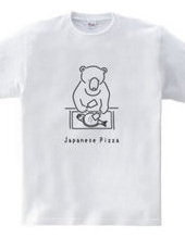 ジャパニーズピザ お好み焼き クマ 動物イラスト