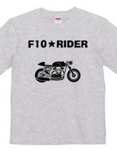 F10★RIDER