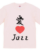 Love 4 music T-shirts Jazz version