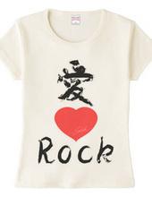 Love 4 music T-shirts Rock version