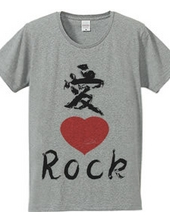 Love 4 music T-shirts Rock version