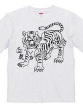 神獣 白虎