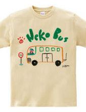 Nora- Cat Bus.
