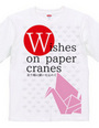 Wishes on paper cranes