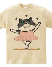 猫のバレエ
