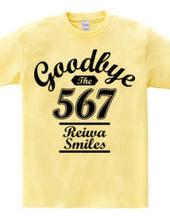 Goodbye 567