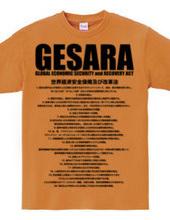 GESARA【 日本語版 】