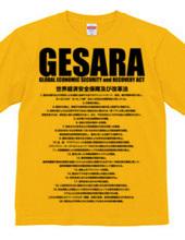 GESARA Japanese Version