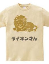 ライオンさん スタンプ風