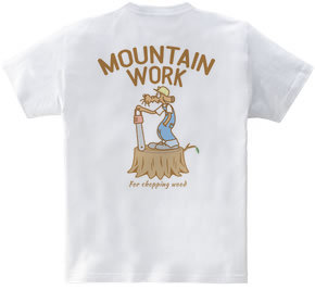 Mountain work