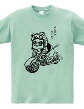 Pig Rider_C