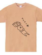 ウレタン枕とウサギ
