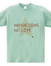 ワクチンのない人生なんて
