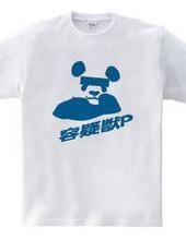 容疑獣P(ロゴ)