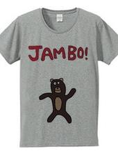 ジャンボ!くま