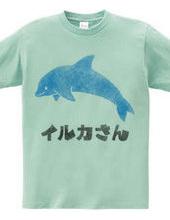 イルカさん スタンプ風