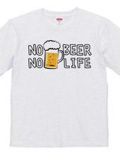 ビールのない生活なんて考えられない