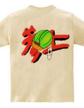 ツッパリTシャツ