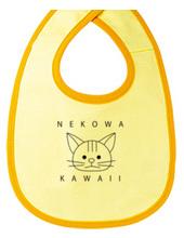 NEKOWA KAWAII