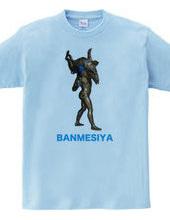 BANMESIYA TEE