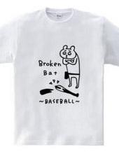 野球 折れてしまったバットに